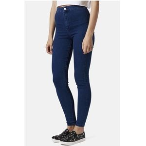 SOLD-NWT TopShop Moto High Waist Jegging Jeans